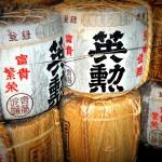 POSTCARD: Japanese Sake Stylin' Part 1