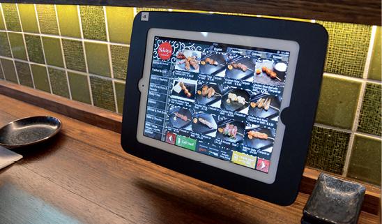 Yebisu_Izakaya_iPad