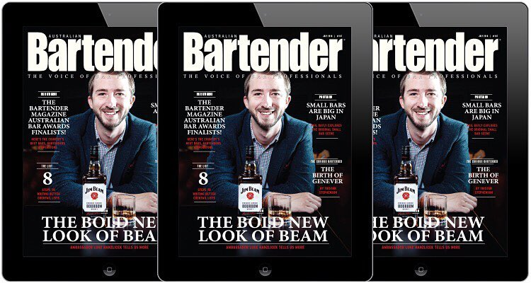 All the finalists for the 2016 Bartender Magazine Australian Barhellip