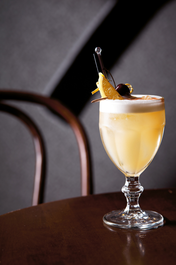 Spiced-Whisky-Sour-Smaller