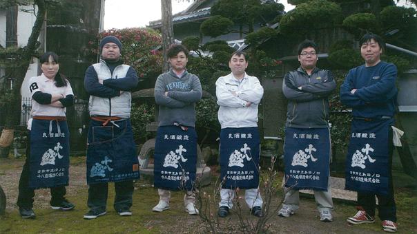 The-brewing-team-at-Juhachi-Zakari