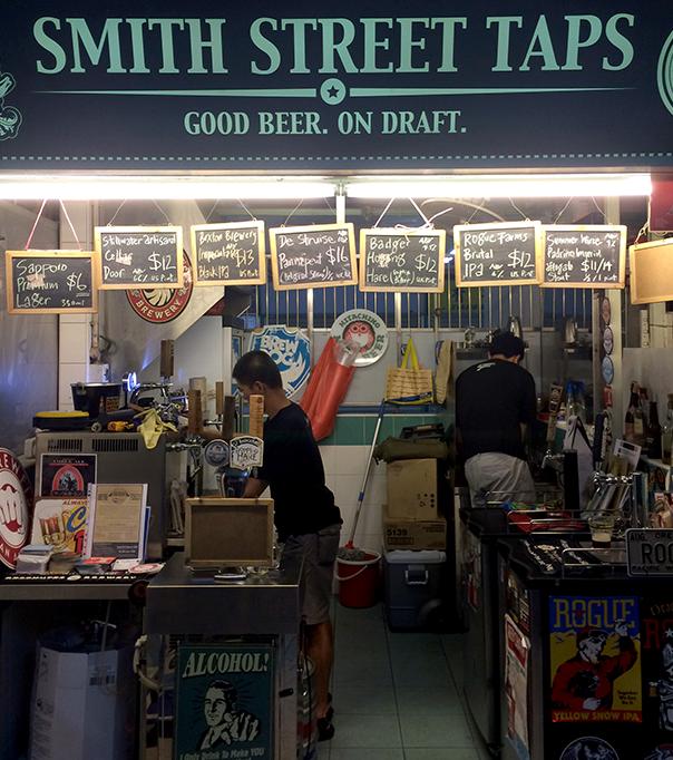 smith-street-taps