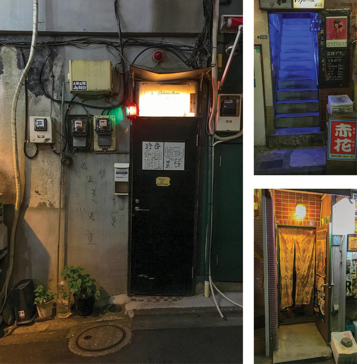 TOKYO BARS 1
