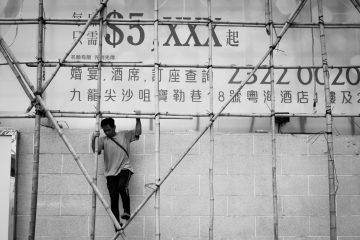 Hong Kong August 2015-1000120