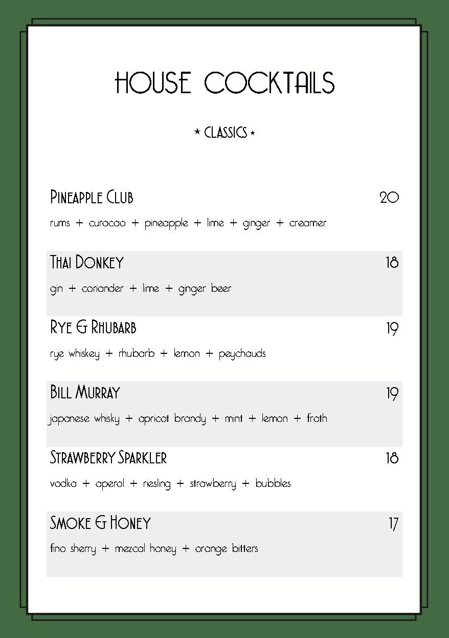 maybe-mae-menu-summer-2017-41_page_3